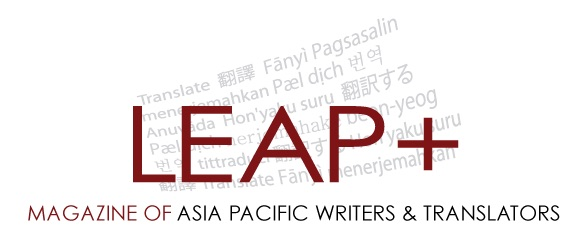 LEAP+ Logo