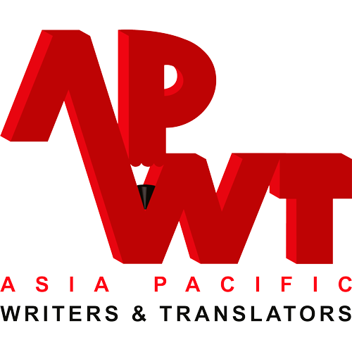 Asia Pacific Writers & Translators || APWT